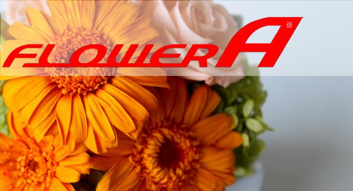 New_FlowerA