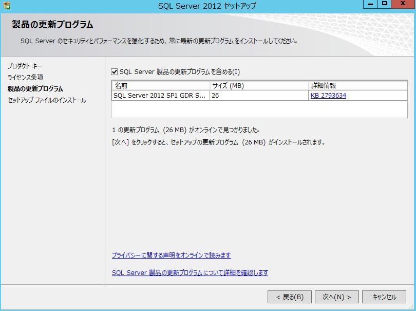 SQLServerInstall-7