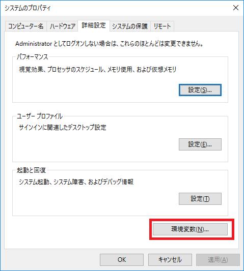 azure-error2