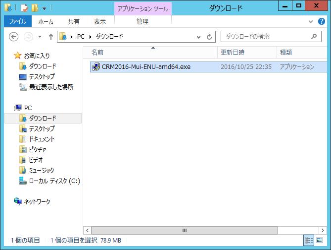 LanguagePack2